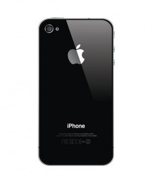 Akku Deckel Reparatur - Apple iPhone 4