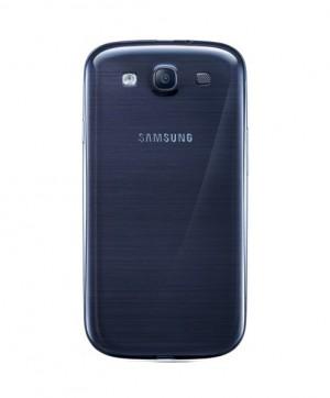 Akku Deckel Reparatur - Samsung S3 Mini
